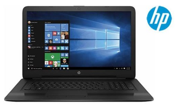 HP Pavilion High Performance Laptop Giveaway
