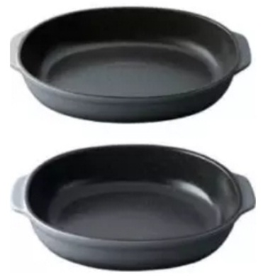 Riverbend Home Gem Oval Stoneware Two-Piece Set Giveaway