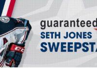 Guaranteed Rate Seth Jones Prize Bundle Giveaway