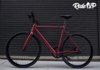 BikeRide ROADSTER V2 Electric Bike Ride1UP Giveaway